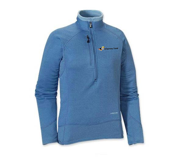 Wilderness Travel's W's R1 Expedition Thermal Top