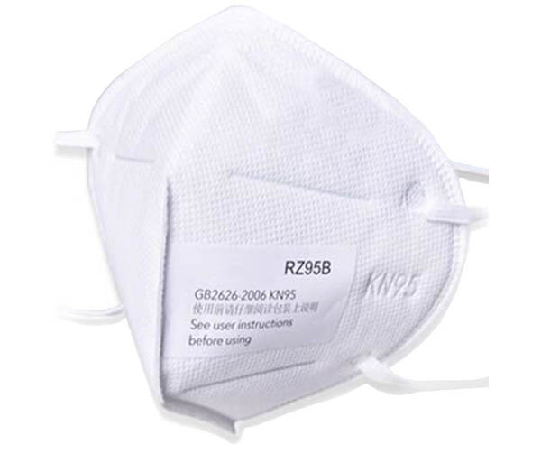 KN95 Masks - Set of 4